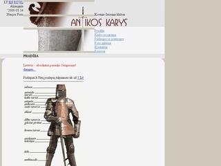 Antikos karys, kovinis-istorinis klubas