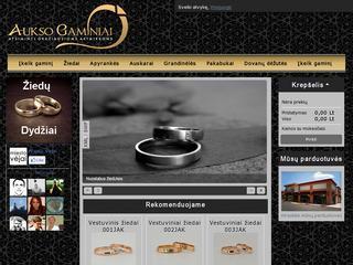 Vestuvių žiedai, Sužadėtuvių žiedai