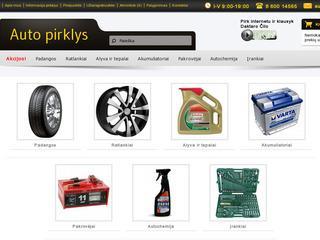 Auto Pirklys, automobilių prekės internete.