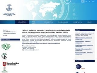 Lietuvos prekybos, pramonės ir amatų rūmų asociacija