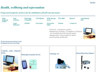Devices for the rehabilitation of health and rejuvenation