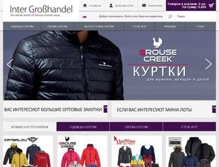 Inter-grosshandel одежда оптом