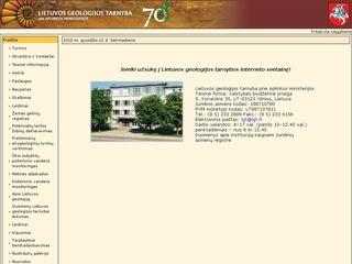 Lietuvos geologijos tarnyba pie AM