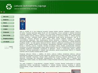 Lietuvos tautodailininkų sąjunga