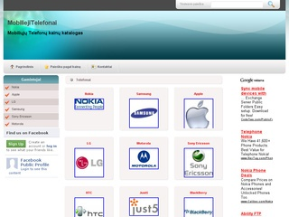 mobiliųjų telefonų katalogas
