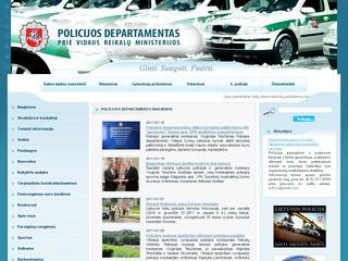 Policijos departamentas prie VRM