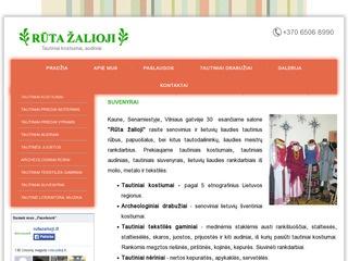 Rūta žalioji lietuvių liaudies tautiniai rūbai