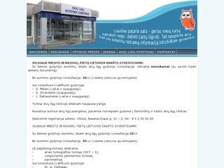 Akių ligų gydymo centras