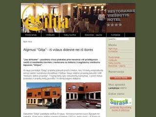 Gilija, viešbutis-restoranas