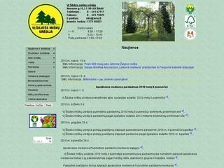 VĮ Šilutės miškų urėdija