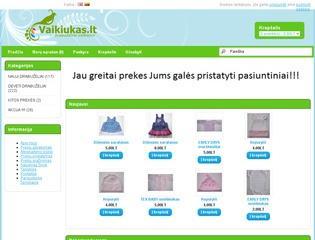 Nauji ir dėvėti vaikiški drabužiai internetu