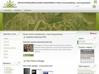 LTS Vilniaus krašto bendrija