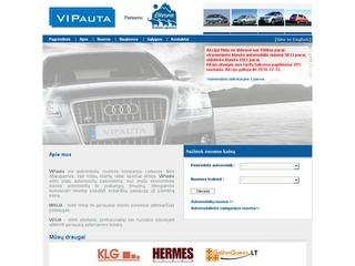 Automobilių nuoma Vipauta, Limuzinų nuoma